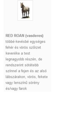 RED ROAN (vasderes)